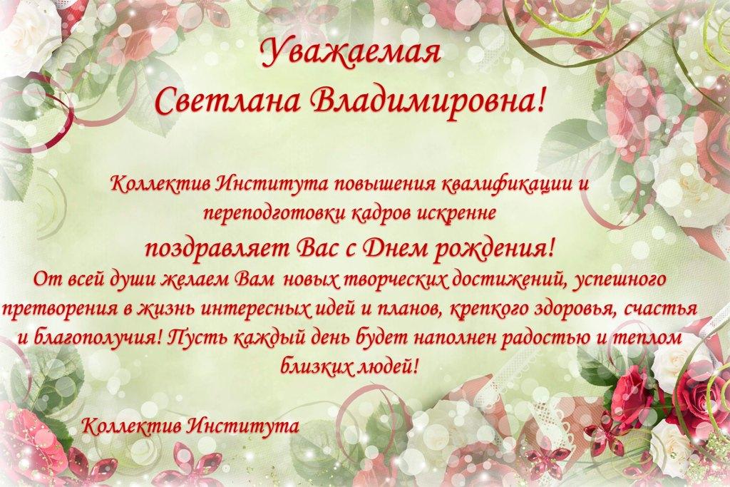 happysva
